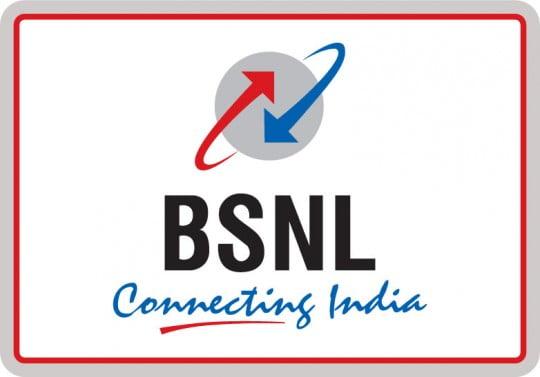 बीएसएनएल लैंडलाइन, ब्रॉडबैंड देश में पहले स्थान पर
